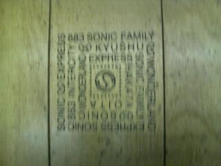 JR九州ソニックの床