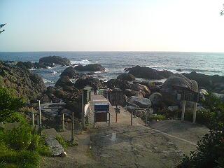 屋久島平内海中温泉です。